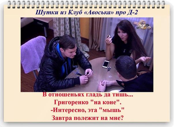 Приколы. Подборка 24.11.15