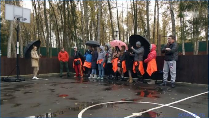 Последние новости дом 2 от schlock.ru на 02.11.15