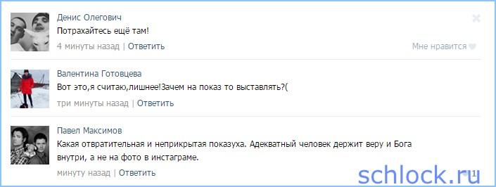 Отвратительное поведение экс-жены Кузнецова