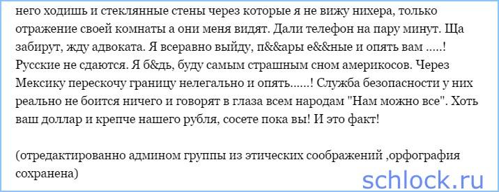 Мужской приход 13.11.15 – Николас и Андрей