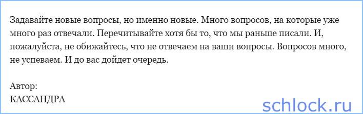 sshot-1031