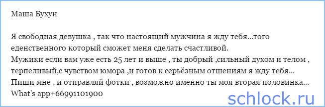 """Яббаров """"в отставке""""?"""
