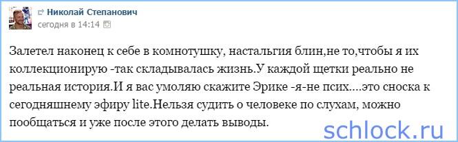 Барановский уже просится обратно...