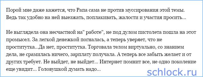 Нет, Оля, прошлое не забудется...