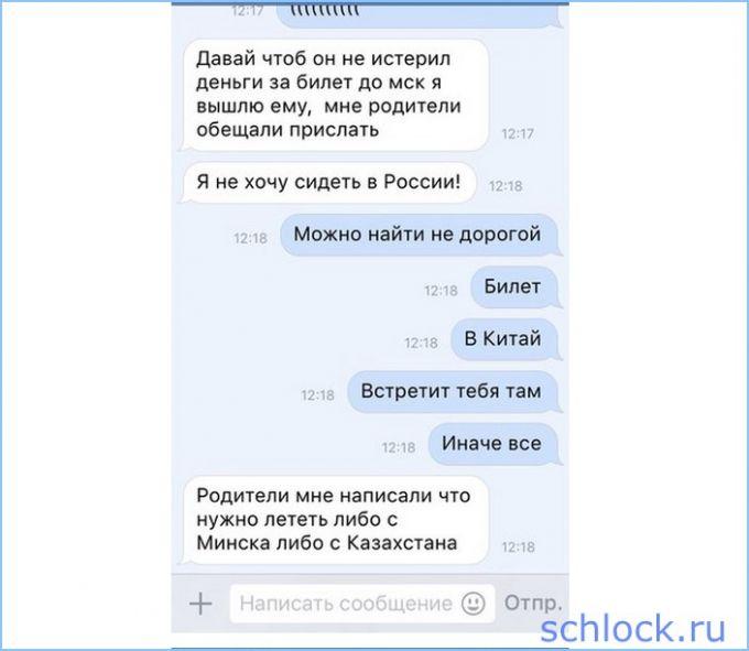 sshot-1301
