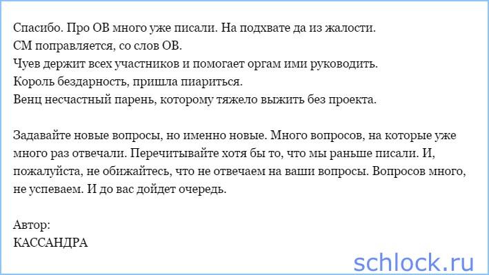 sshot-1462