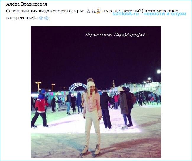Сезон зимних видов спорта открыт
