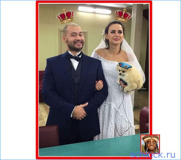 Очередная примерка свадьбы