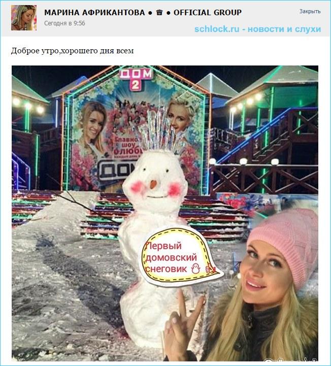 Первый домовский снеговик