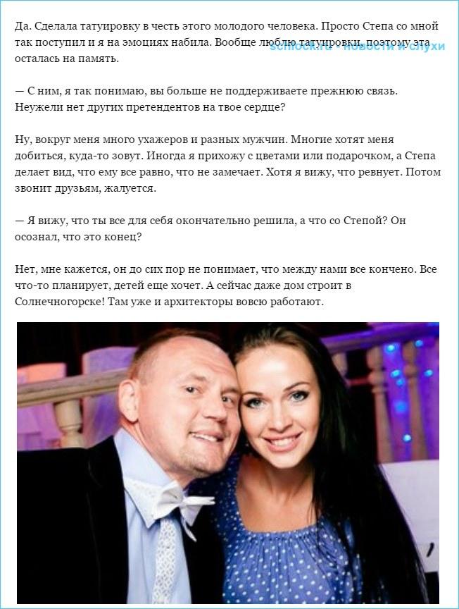 Жена Меньщикова: Ребенка я ему не отдам!
