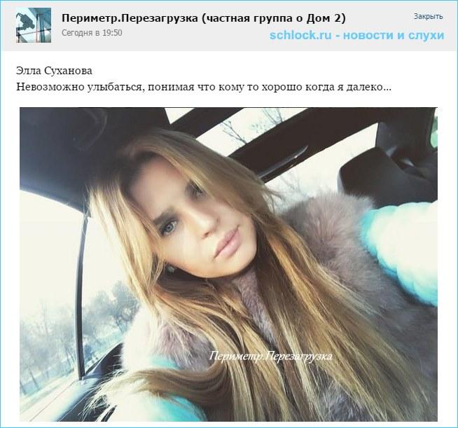 Элла Суханова. Невозможно улыбаться