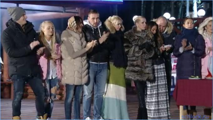 Последние новости дом 2 от schlock.ru на 07.11.15