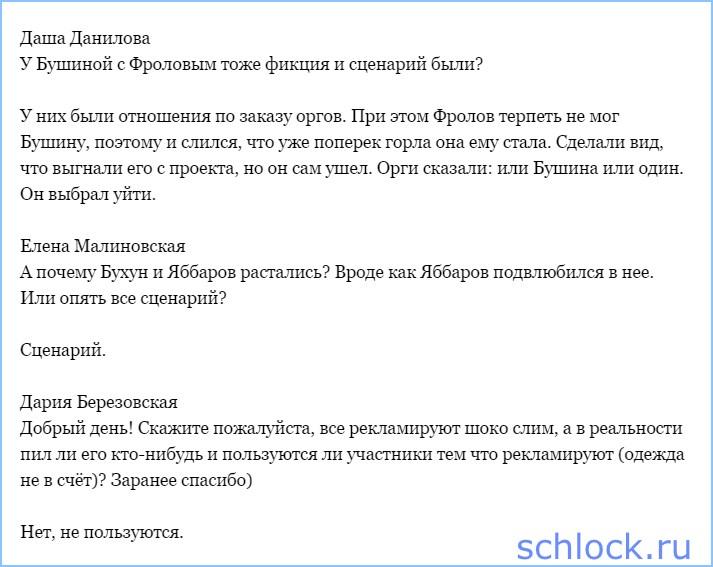sshot-974