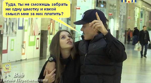 2015_12_11_112135