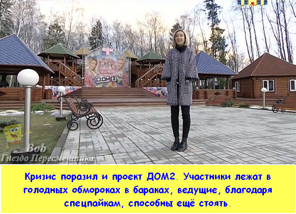 2015_12_12_184119