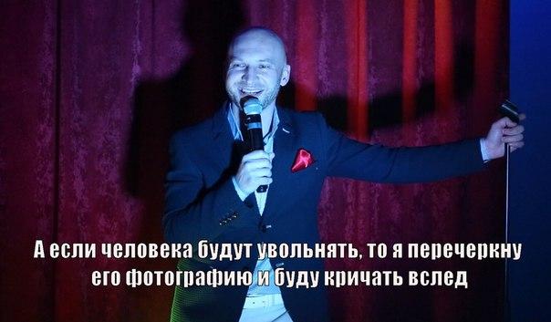 """Роман Третьяков """"вернулся"""" на дом 2!"""