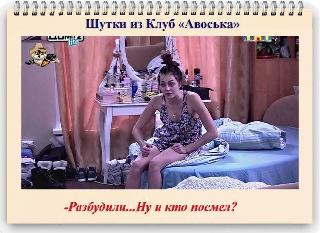 80V_axvoyp0