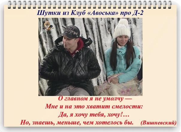 Приколы. Подборка 04.12.15