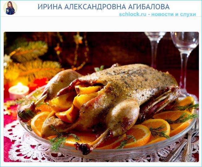Ирина Александровна. Блюдо на новый год
