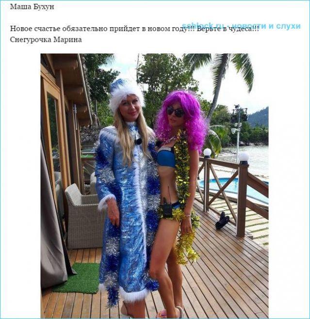 Жители Сейшел поздравляют с наступающим