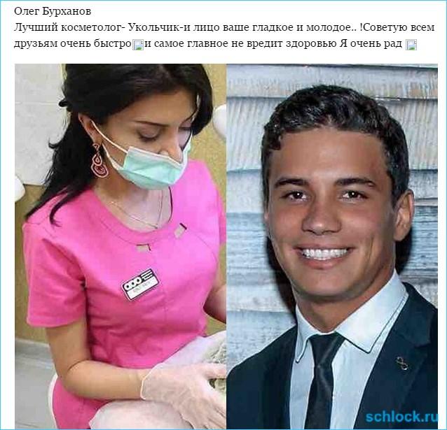 Бурханов скрывает свой возраст?