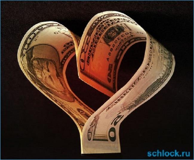 Деньги «правят» на доме 2?!