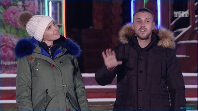 Трегубенко или Суханова?!