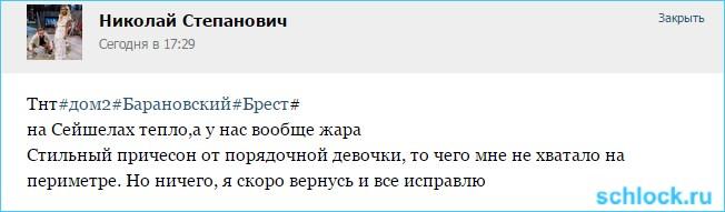 """Барановский """"угрожает"""""""