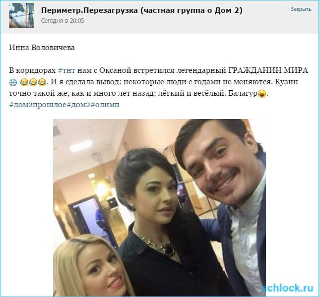 """Легендарный"" гражданин?"