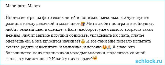 Откровения бывшей жены Кузина