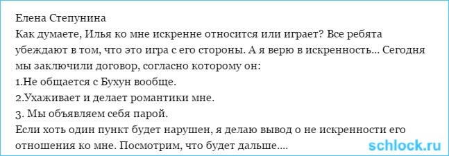Ультиматум для Яббарова