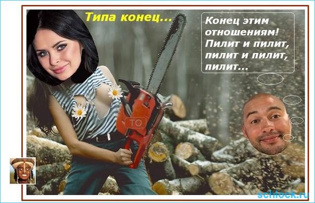 Грибочек,это ее последний шанс...