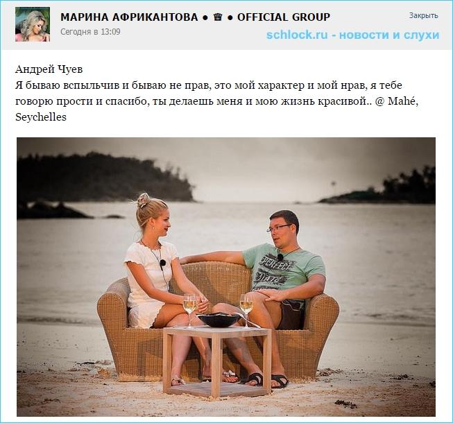 Андрей Чуев. Я бываю вспыльчив