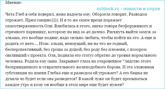sshot-18