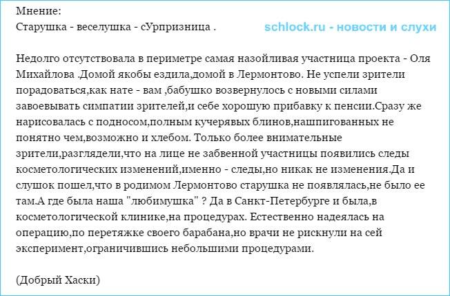 sshot-2