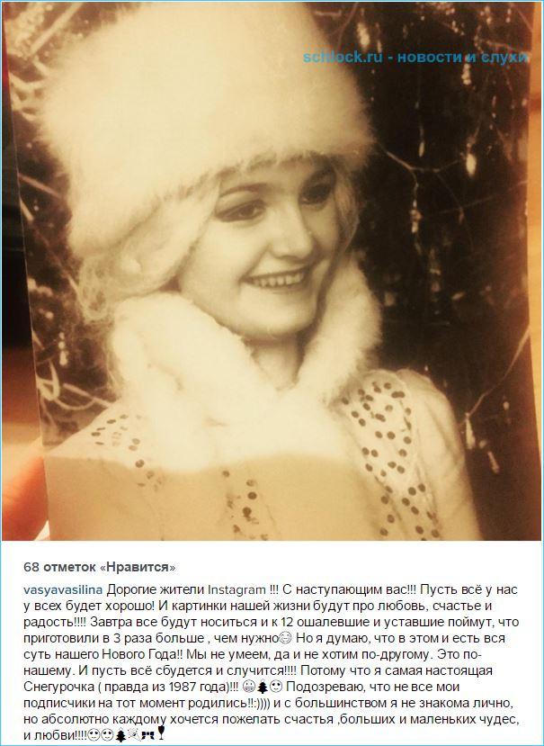Василина Михайловская. С наступающим вас!