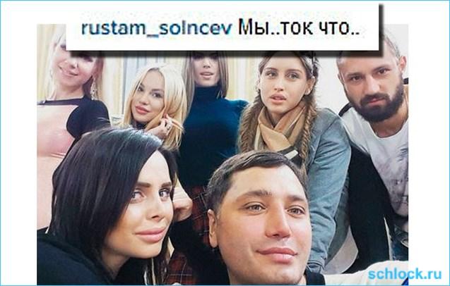 Нос Романец стал похож на нос Калганова