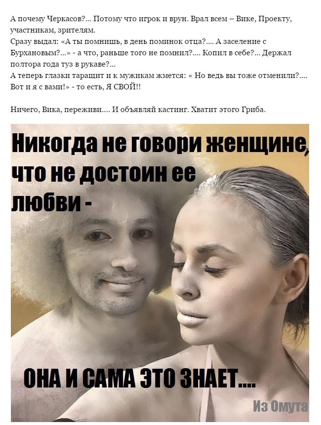 Мечтает ли о свадьбе Андрей Черкасов?