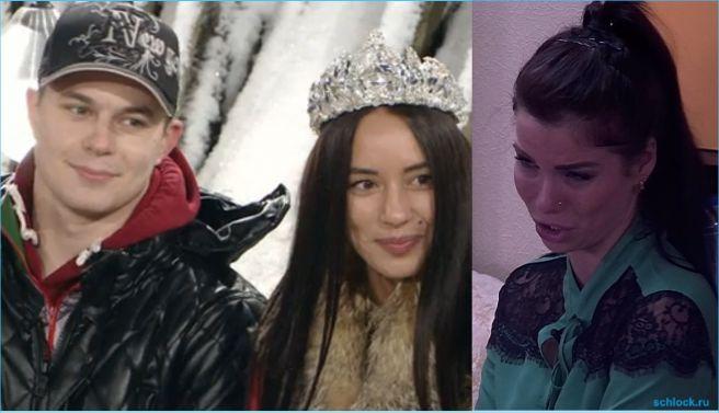 «Королева» и «Коза»?