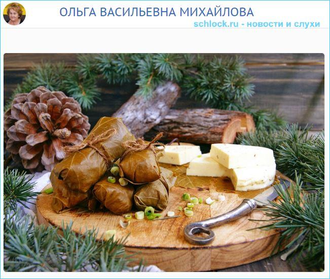 Ольга Васильевна. Блюдо на новый год