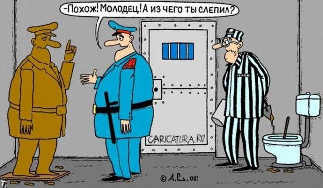Сказка (тюремная). Дальняя зона