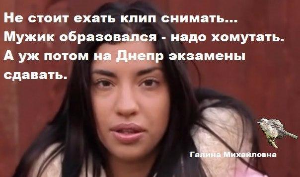 Пересмешки 15.01.16