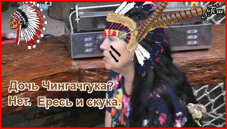 Пересмешки 04.01.16