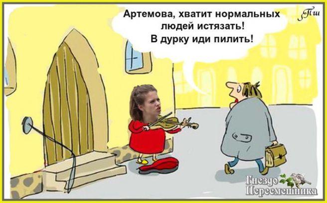 Пересмешки 12.01.16