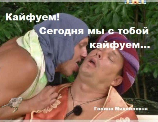 Все так хотят выгона Чуева и Яббарова