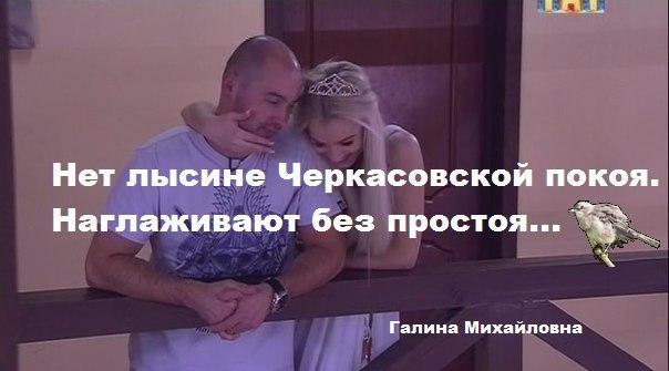 Пересмешки 21.01.16