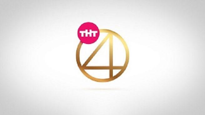 Тнт4 начинает вещание в России