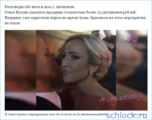 Новости шоубизнеса светская хроника знаменитости