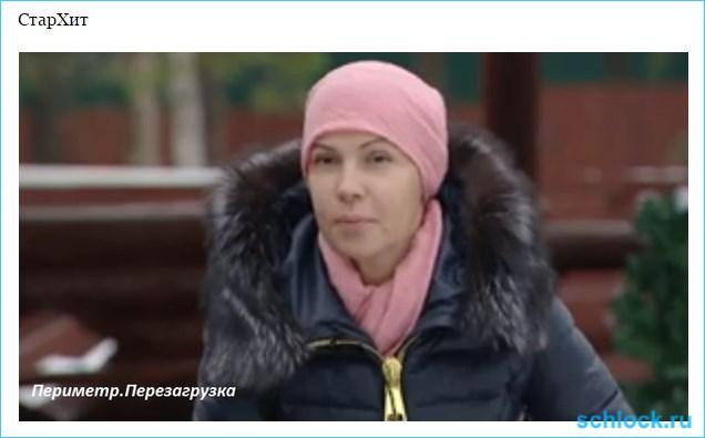 Светлана Устиненко снова оказалась в больнице