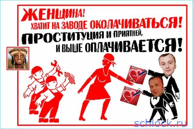 """""""Окна роста"""" дома 2"""